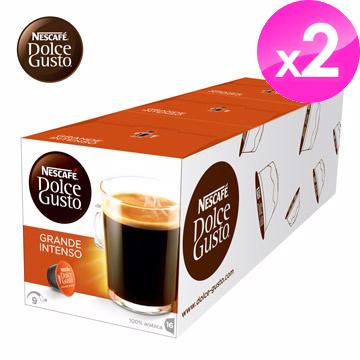 雀巢NESCAFE 美式醇郁濃烈咖啡膠囊 (GRANDE INTENSO) 【3盒X2條組】