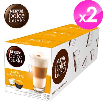 雀巢NESCAFE 拿鐵咖啡膠囊(Latte Macchiato)【3盒X2條組】