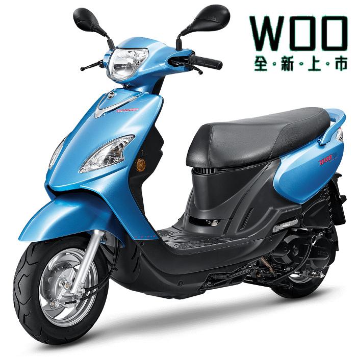 ★點我現折★SYM三陽機車 New WOO 100 2016年新車
