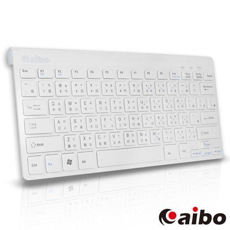 aibo LY-ENKB06 USB 超薄迷你巧克力鍵盤-白色