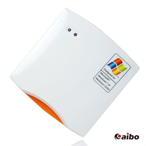 aibo IT-680U ATM網路轉帳/報稅專用 晶片讀卡機-橘白色