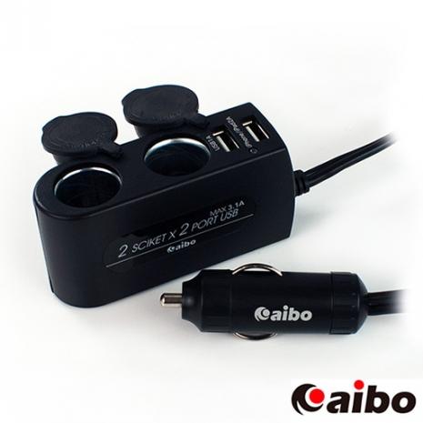 aibo AB432 加強版車用USB點煙器擴充座(雙USB埠+雙點煙器+80cm延長線)