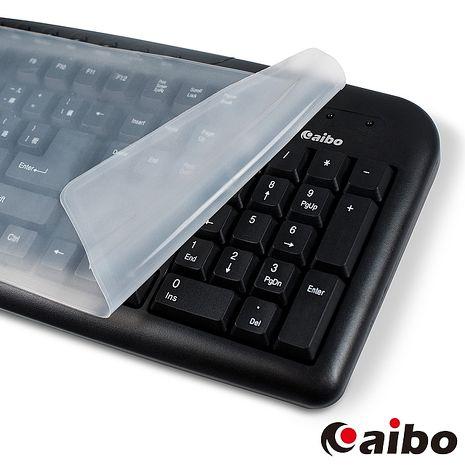 aibo 通用型加大版 鍵盤果凍膜(標準型鍵盤適用)