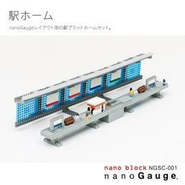 nanoblock迷你積木 KAWADA河田 nanoGauge系列 車站場景組 GSC-001