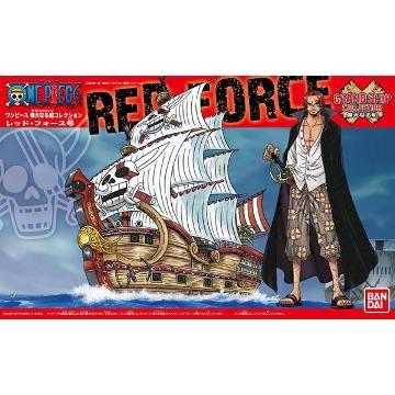 【BANDAI】航海王組合模型/偉大之船 紅髮傑克海賊團/紅色勢力號 04