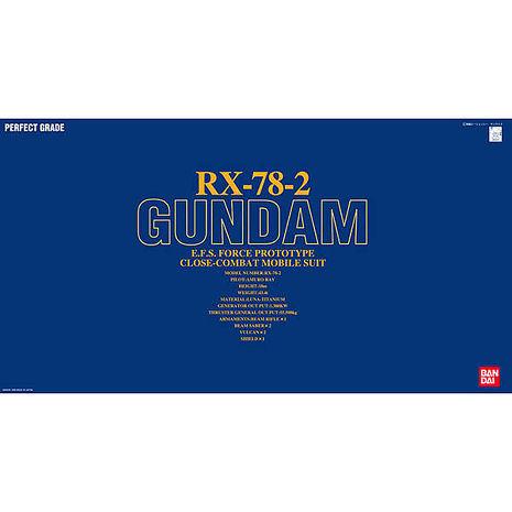 【BANDAI】GUNDAM鋼彈/PG 1/60 RX-78-2 鋼彈