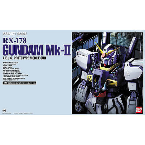 【BANDAI】機動戰士Z鋼彈/PG 1/60 RX-178 鋼彈MK-II(幽谷)
