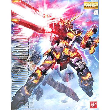 【BANDAI】GUNDAM鋼彈/MG 1/100 RX-0 2 UNICORN BANSHEE/報喪女妖(獨角獸2號機)