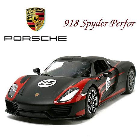 【Amuzinc酷比樂】授權仿真車/1/14 保時捷Porsche 918 Spyder Perfor 遙控車 MR70710