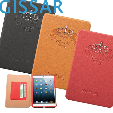 GISSAR 女王系列iPad mini保護皮套