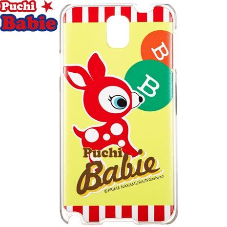 Puchi Babie Note 3保護殼-條紋系列-黃