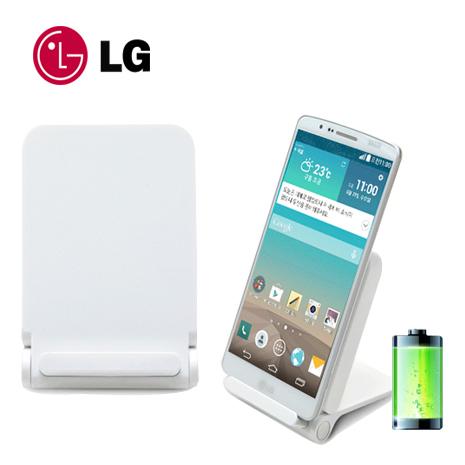 清倉特賣★【福利品】LG G3 (D855) 原廠可立式折疊無線充電座-白色 (原廠公司貨) WCD-100