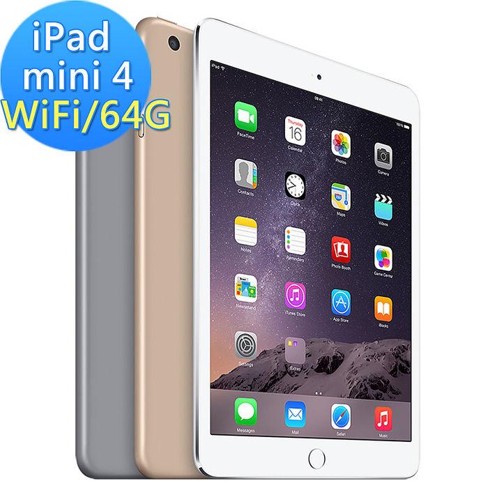 (全新到貨)APPLE iPad mini 4 WiFi 64GB