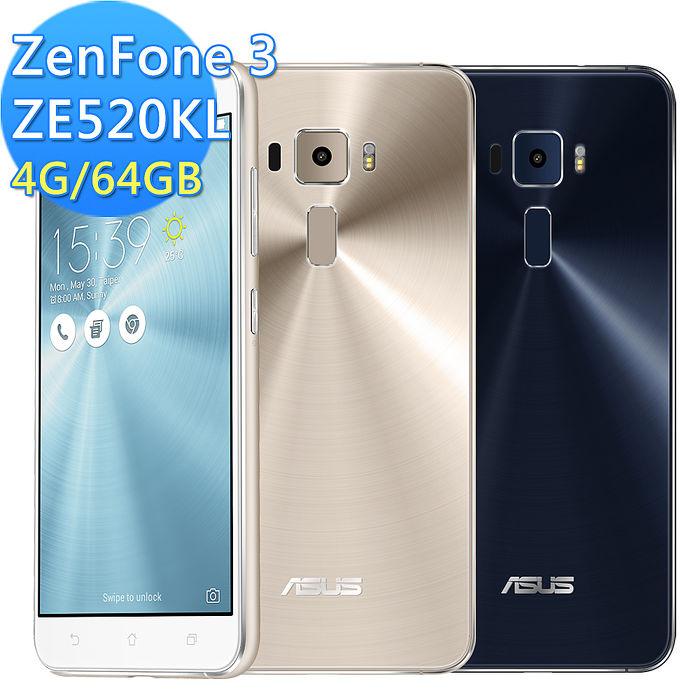 ASUS ZenFone 3 5.2吋 ZE520KL (4G/64G)