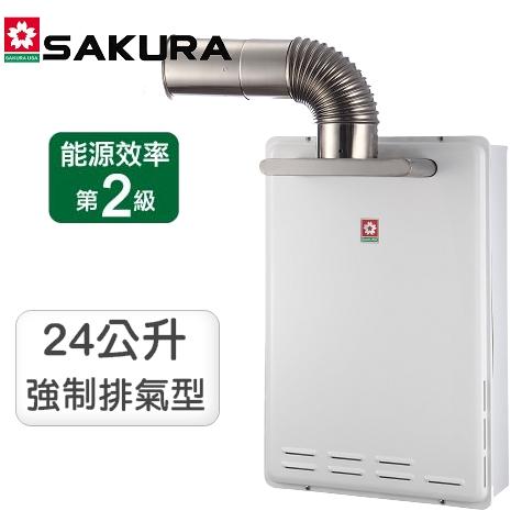 櫻花牌24公升屋內型數位恆溫熱水器 SH-2470FE(LPG)桶裝