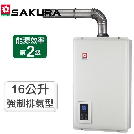 櫻花牌16公升浴SPA數位恆溫強排型熱水器 SH-1670F(NG1)天然