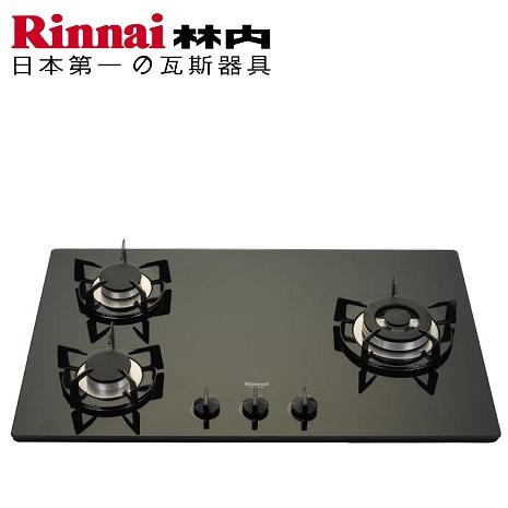 林內牌EZ Clean快潔檯面式三口瓦斯爐RB-301GH(NG2)天然