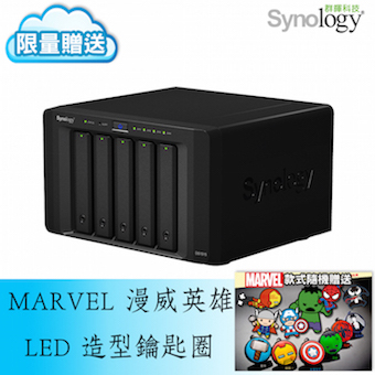 Synology群暉科技 DiskStation DS1515 5Bay網路儲存伺服器