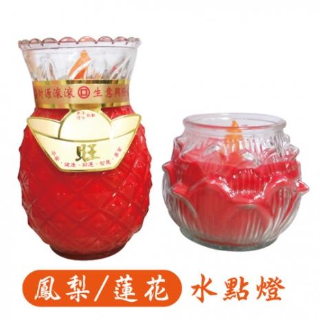 《魔特萊》水點燈專利水蠟燭(一對組)/環保燈燭-旺萊鳳梨燈型-加水即發光 水倒掉即熄燈 LED環保蠟燭燈具-促銷