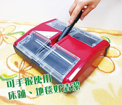 第二代魔特萊免插電環保吸塵器MS-888掃地機 手握吸塵 適合布沙發床舖床單 磁磚 原木地板 榻榻米 多種地板材質