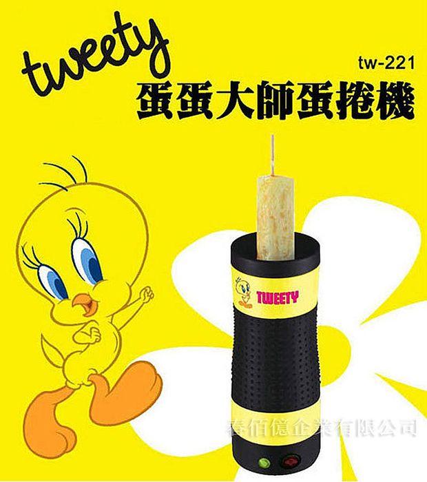 TWEETY 蛋蛋大師 蛋捲機 TW-221-11特賣