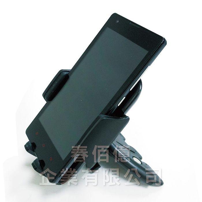 時尚星 汽車CD口專用手機夾(1入) CD手機架