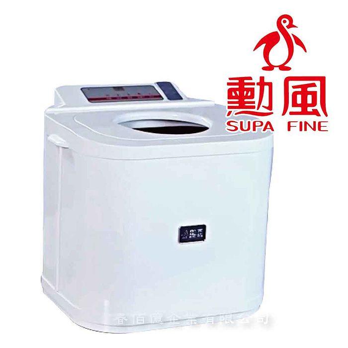 勳風 桑拿屋烘腳機(HF-3998H) 桑拿機 泡腳機 腿足溫熱器