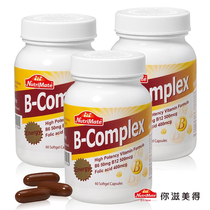 超值特價↘【Nutrimate你滋美得】液態式高效維他命B群軟膠囊60錠*3瓶組