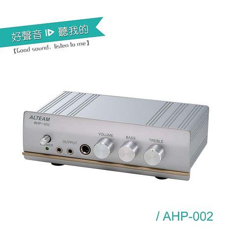 【ALTEAM我聽】 AHP-002 耳機擴大機