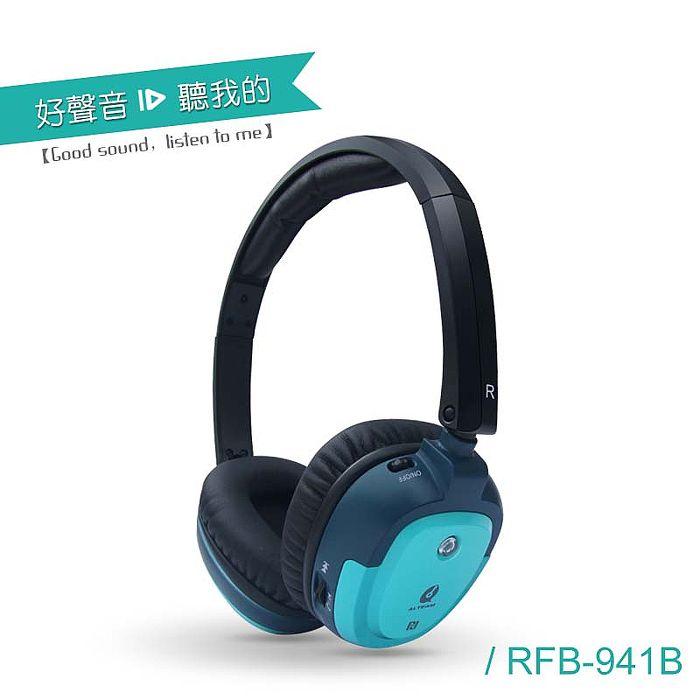ALTEAM我聽 RFB-941B 藍牙音效 折疊耳機 (藍黑 / 白橘 / 綠)