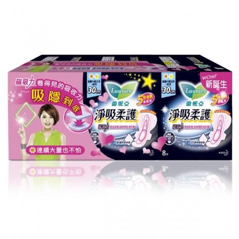 蕾妮亞 淨吸柔護 夜用衛生棉 30cm (8片x3包)/組(9336)