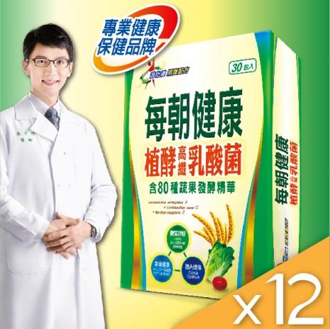 每朝健康 植酵高纖乳酸菌 30包入X12盒