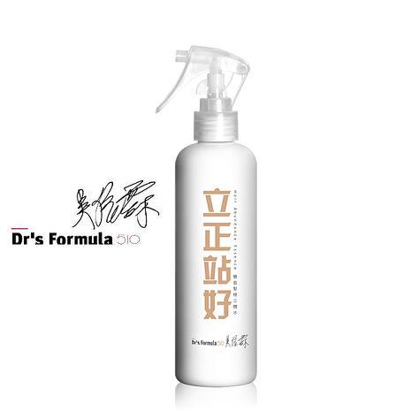 Dr's Formula 510 立正站好 豐盈髮根立體水 250gX2瓶