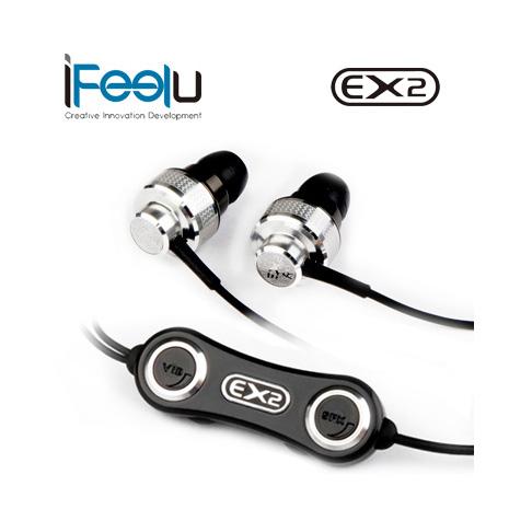 iFeelu EX2-601聲如其境3D重低音可調式骨傳導耳機(銀)