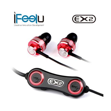 iFeelu EX2-601聲如其境3D重低音可調式骨傳導耳機(紅)