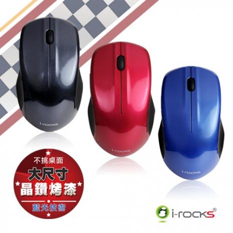 [福利品]i-Rocks Z800 2.4GHz無線藍光滑鼠
