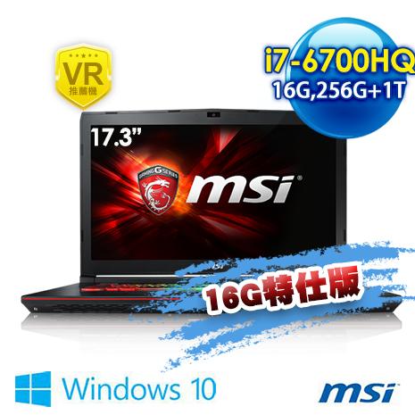 msi GE72 6QF(Apache Pro)-078TW-BB7670H8G1T0DS10MH  17.3吋 筆電 (i7-6700HQ/16G/GTX970M3G獨顯/256G+1T/WIN10) 16G特仕版
