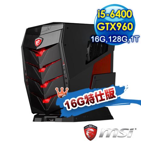 msi Aegis-094TW-B5640096028G1T012S10MA i5 WIN10電競桌機 (i5-6400/16G/GTX960/1T/128G/WIN10)16G特仕版