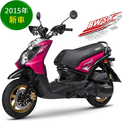 ★現折★YAMAHA 山葉機車 BWS-X 125C.C液晶版-2015新車