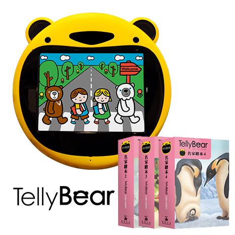 TellyBear兒童平板電子書+名家繪本2,3,4擴充卡