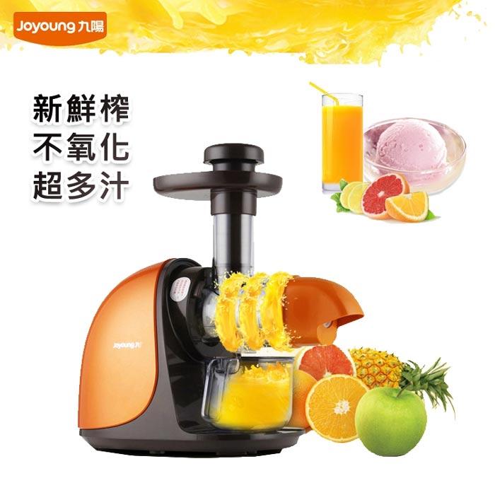 Joyoung 九陽蔬果慢磨原汁機JYZ-E15VM