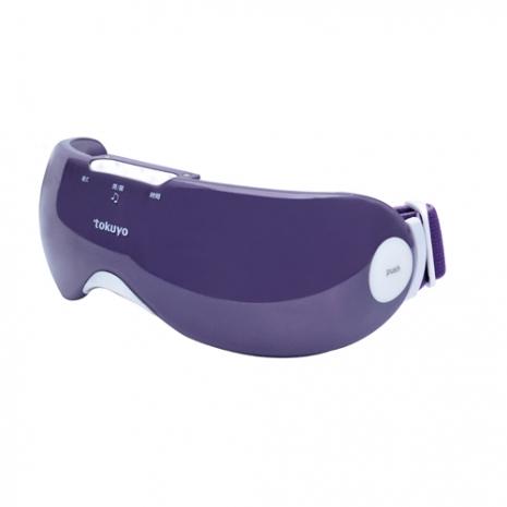 tokuyo FUN睛鬆眼部按摩器(紫色)TS-171AA