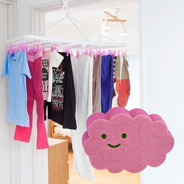 【買就送】日本AISEN變身機能46夾粉紅曬衣架(送粉紅雲朵海綿刷)