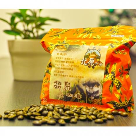【北原】正宗貂鼠咖啡 (0.5磅)