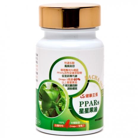 【健康主張】PPARs星星果油Omega-3膠囊(60粒/瓶)