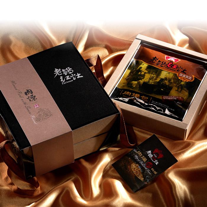 【老鍋紅灶】台南度小月擔仔麵 肉燥金帶禮盒(肉燥包200gx8入/盒)