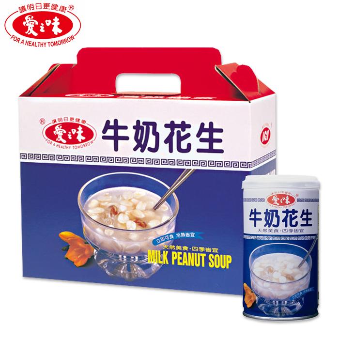 【愛之味】牛奶花生340g(12入/盒)