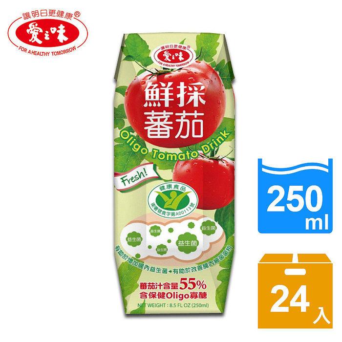 【愛之味】oligo蕃茄汁 利樂包250ml(24入/箱)[ _活動]