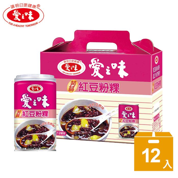 【愛之味】蒟蒻紅豆粉粿340g(12入/箱)[ _活動]