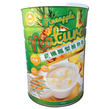 珍田 高纖鳳梨植物奶 750公克X1罐 綠冠農場鳳梨酸甜有滋味 水溶性膳食纖維 全素
